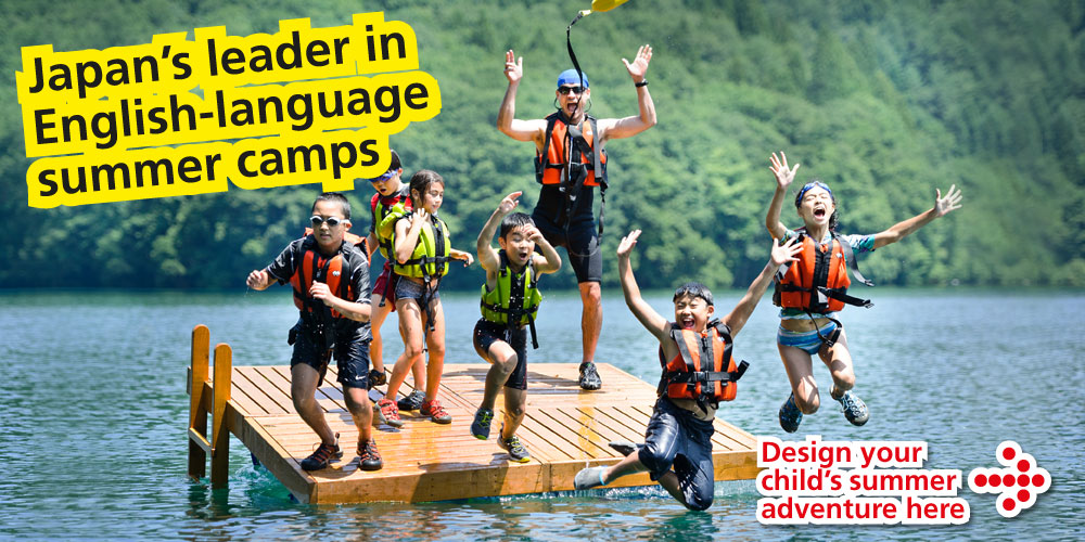 English Adventure: English Camps for children, right here in Japan