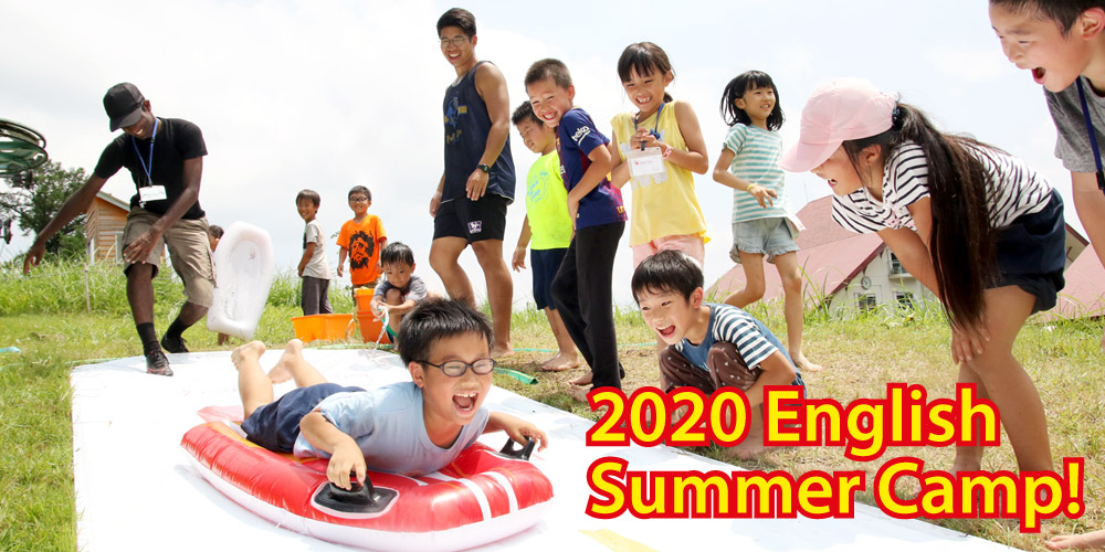 English Adventure: English summer camps for children, right here in Japan