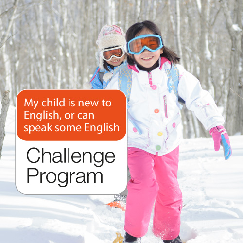 Select your child's English level: Challenge